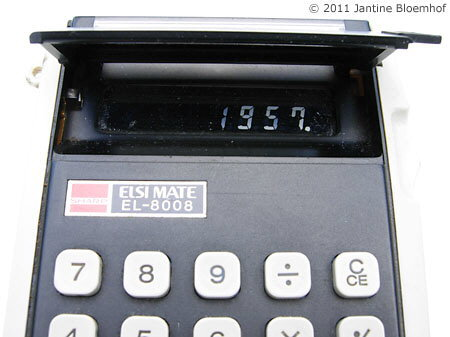 Sharp EL-8008 display